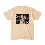 Tシャツ ナチュラル STEEL☆TOWER