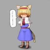 猫と化したヤニカス