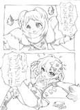 【プリコネ】コッコロ血の叫び