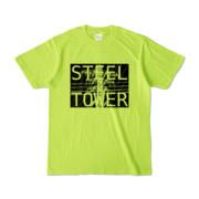 Tシャツ ライトグリーン STEEL☆TOWER
