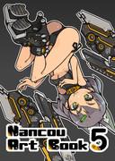 Nancou Art Book 5