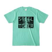Tシャツ アイスグリーン STEEL☆TOWER