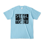 Tシャツ ライトブルー STEEL☆TOWER