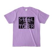 Tシャツ ライトパープル STEEL☆TOWER