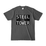 Tシャツ チャコール STEEL☆TOWER