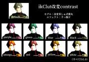 ikClut改変contrast