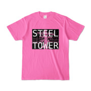 Tシャツ ピンク STEEL☆TOWER