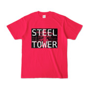Tシャツ ホットピンク STEEL☆TOWER