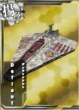 アクラメイター級汎銀河軍事用アサルト・シップ/ディファイアント