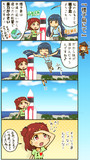 ミリシタ四コマ『種子島にて』