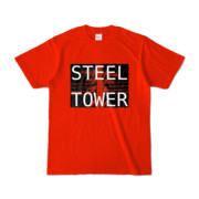 Tシャツ レッド STEEL☆TOWER