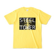 Tシャツ イエロー STEEL☆TOWER