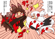 赤城と翔鶴は仲良し!