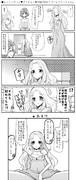 ●ヒーリングっど♥プリキュア第20話「初めてづくしアスミちゃん」