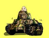 戦車に乗ってるのに生きた心地のしない牟田口くん
