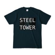 Tシャツ ネイビー STEEL☆TOWER