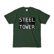 Tシャツ フォレスト STEEL☆TOWER