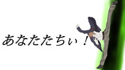 蛇翼崩天刃を放つ 加賀美インダストリアル代表取締役社長 加賀美ハヤト