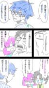 【fgo】水着イベ2020