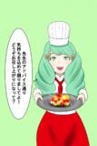 フレン's cooking