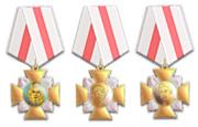 陸軍勲章・内務勲章・外務勲章