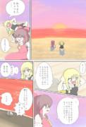 渚にて☆ 人類最後の日・その4