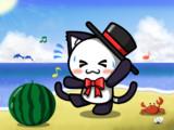 ポジティブ猫ヤミーくん  「海辺でダンス Ver.2」