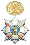 銀龍勲章と家紋(最高勲章)