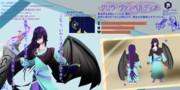 魔法系武器商人アタッカー:グロウ・ヴァンペルディア