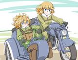 バイクの日