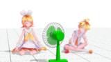 【MMD静画】鏡音レン&リン 扇風機で涼む