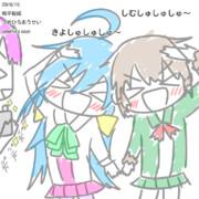 【艦これ】ワンドロ、青葉、清霜、占守