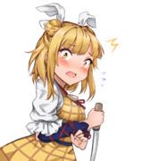 杖刀偶磨弓ちゃん2