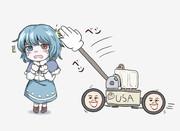 小傘ちゃん虐待ロボット