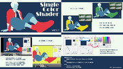 【MME】SingleColorShader ver.0.1