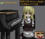 24時間レズビ 四肢のない少女がピアノに挑戦!