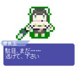【ドット】秦良玉