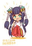 日本の神様 宗像三女神 田心姫