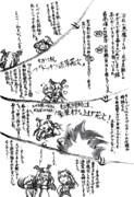 こい式キャノボ!(35:小悪魔[浴衣])