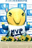 「4月の月間MVPは…この方です!」