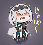 じょば~する白銀ノエル
