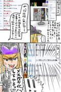 原ちゃん絵日記2