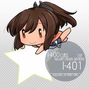 「伊-401(艦これ)」おちゃめ機能版