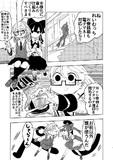 菫子と霊夢_1