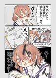 菫子と霊夢_2
