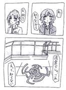 シャニマス漫画1