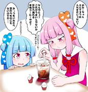 琴葉姉妹とコンビニコーヒー