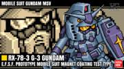 G-3ガンダム / 16色ドット絵ガンプラ箱絵風