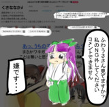 NG解除要求ガイジ兄貴