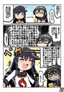 暁と大淀さん